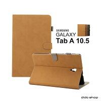 Samsung平板電腦推薦到三星 Tab A 10.5 (T590) 平板皮套 復古磨砂皮套 保護套 (DS026) 【預購】就在dido shop推薦Samsung平板電腦