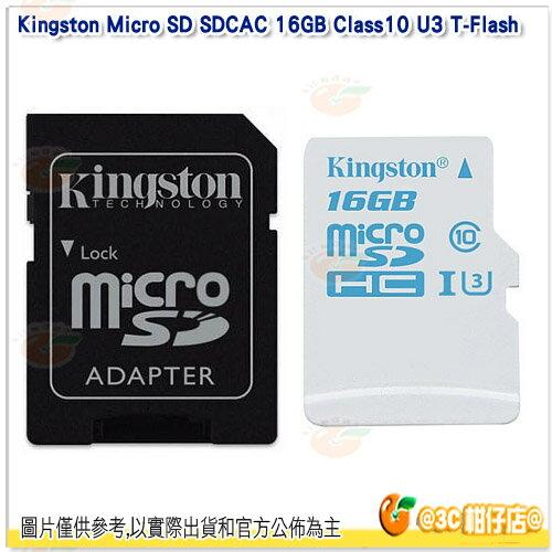 免運 金士頓 Kingston Micro SD SDCAC 16GB Class10 U3 T-Flash 讀90MB/s 寫45MB/s 防水 記憶卡 終保