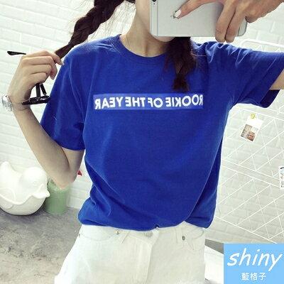 ~V0818~shiny藍格子~原宿風.簡約字母圓領寬鬆短袖T恤 ~  好康折扣