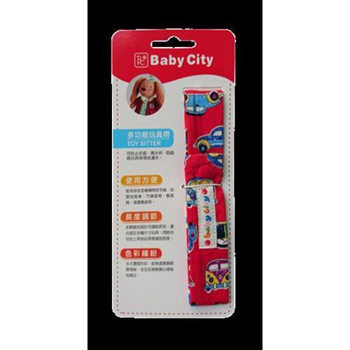 Baby City 娃娃城 玩具短帶 多 玩具帶(紅色汽車)★愛兒麗婦幼用品★