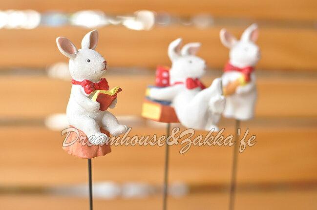 超可愛 小白兔 / 兔子 鐵桿花插《 3款任選 》★ 夢想家精品生活家飾 ★ - 限時優惠好康折扣