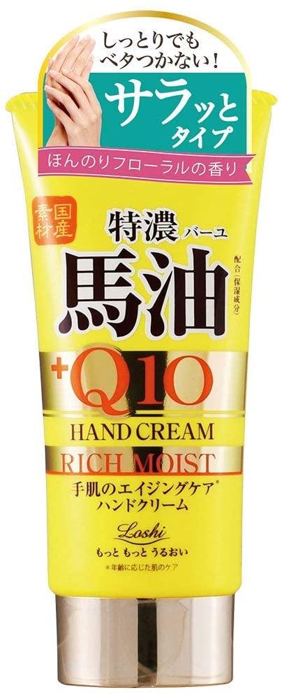 日本製 馬油+Q10 護手霜 80g