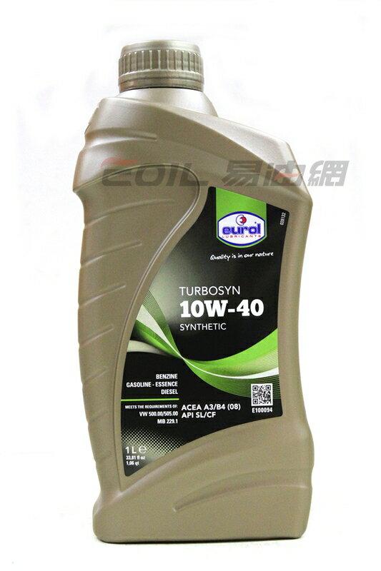 EUROL 10W40 TURBOSYN 合成機油 汽柴油車共用 0