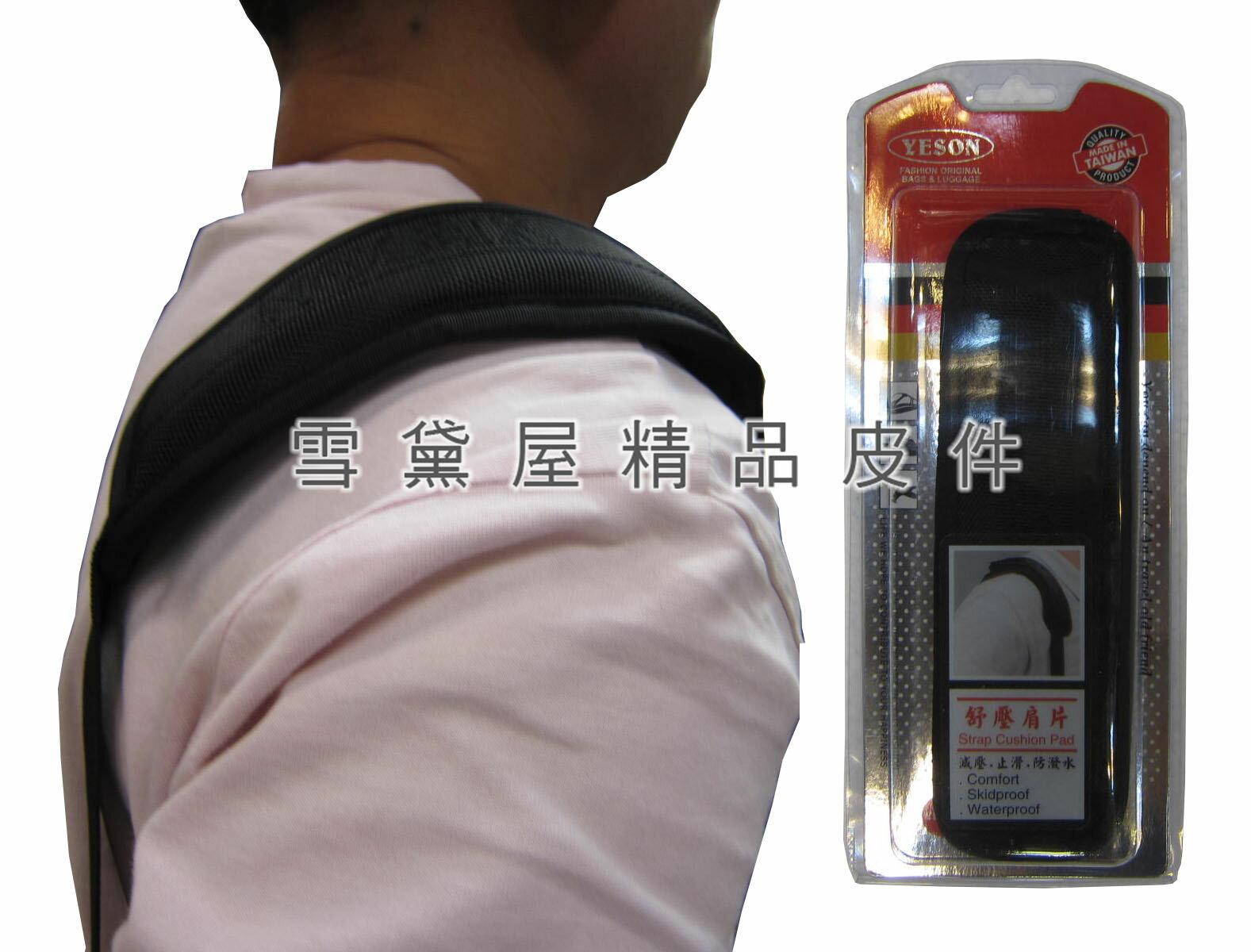 ~雪黛屋~YESON 肩墊片背帶加強保護  超強耐承重防滑肩背帶尼龍織帶人體工學釋壓防滑護