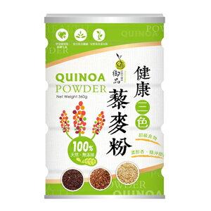 【悅.生活】御品能量_健康三色藜麥粉360克