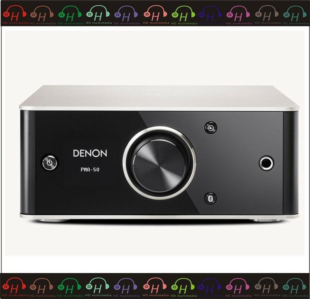 弘達影音多媒體 公司貨 Denon PMA-50 PMA50 DSD 數位綜合立體聲擴大機 藍芽 NFC 耳擴