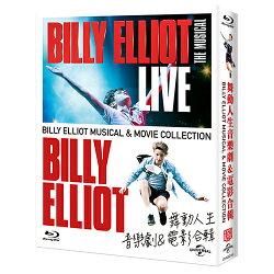 舞動人生 雙碟典藏版 (音樂劇+電影版) (2藍光BD)Billy Elliot classic collection