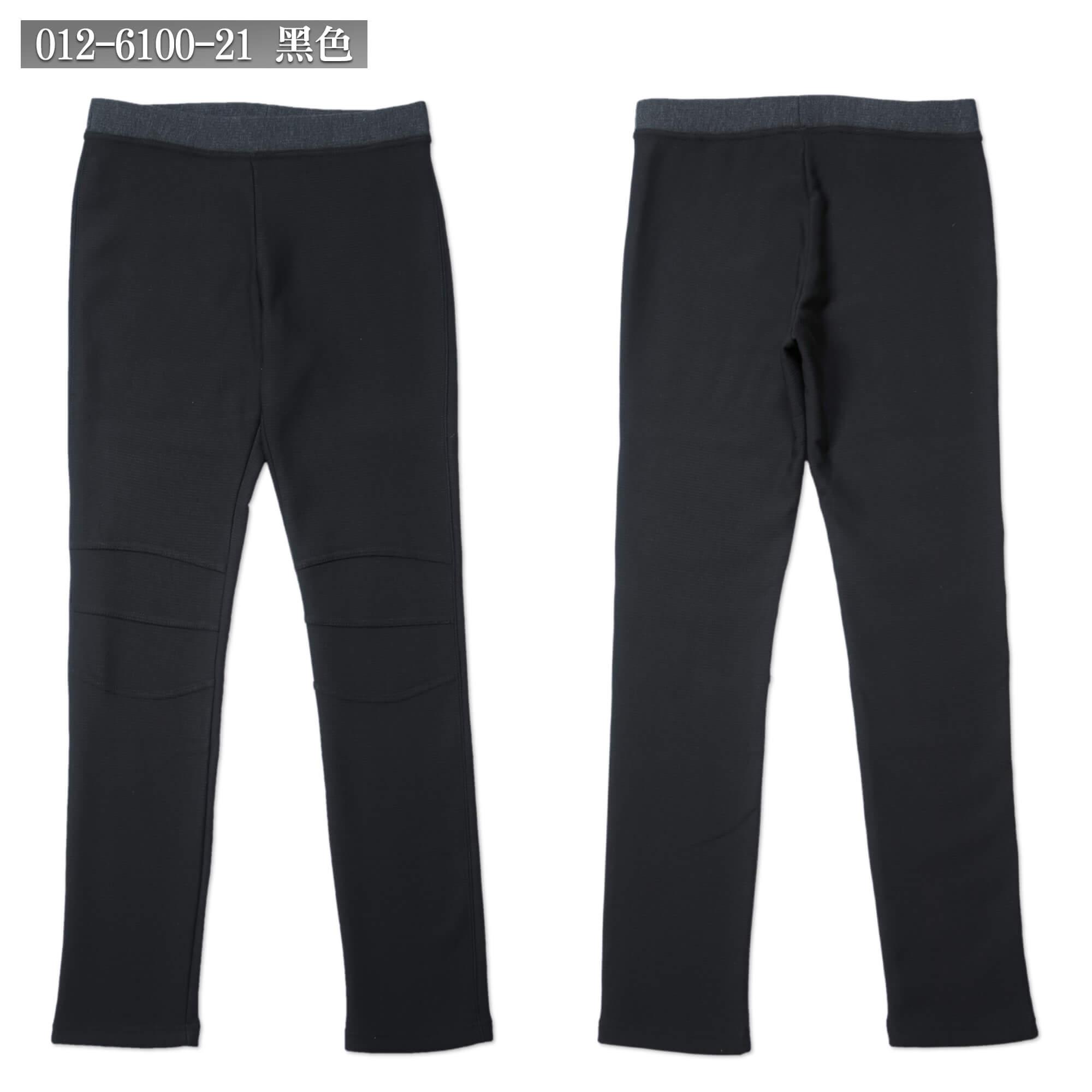 超保暖刷毛內搭褲 台灣製內搭褲 超彈力內搭褲 精絲保暖褲 修身顯瘦長褲 內裡刷毛 全腰圍配色寬版鬆緊帶 黑色長褲 MADE IN TAIWAN WARM PANTS FLEECE LINED LEGGINGS (012-6100-21)黑色、(012-6100-22)深灰色 腰圍M L XL(26~31英吋) 女 [實體店面保障] sun-e 1