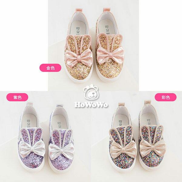 寶寶鞋 蝴蝶結亮片學步鞋/大童鞋 公主鞋 (18.5-22cm) KL68