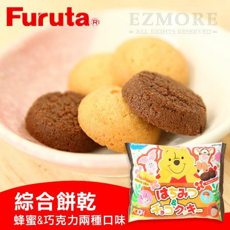 Furuta 古田 蜂蜜巧克力綜合餅乾 120g 小熊維尼 蜂蜜餅乾 巧克力餅乾 迪士尼~