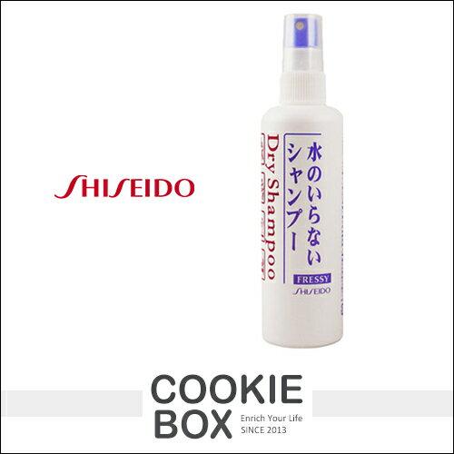 日本 SHISEIDO 資生堂 乾洗 洗髮劑 150ml 乾洗髮 噴霧 頭皮 出油 洗髮 產後 做月子 *餅乾盒子*