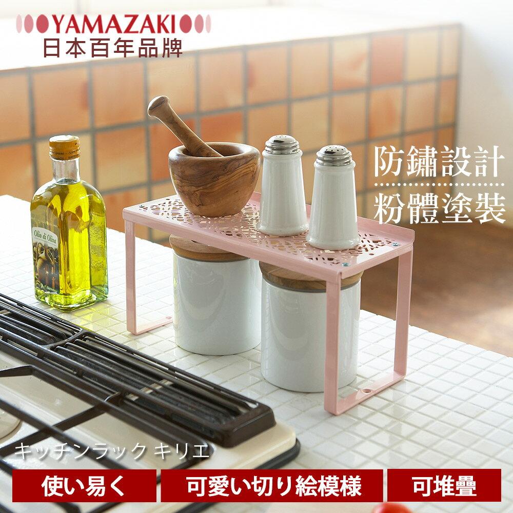 【YAMAZAKI】Kirie典雅雕花調理置物架-白/粉★收納架/居家收納★