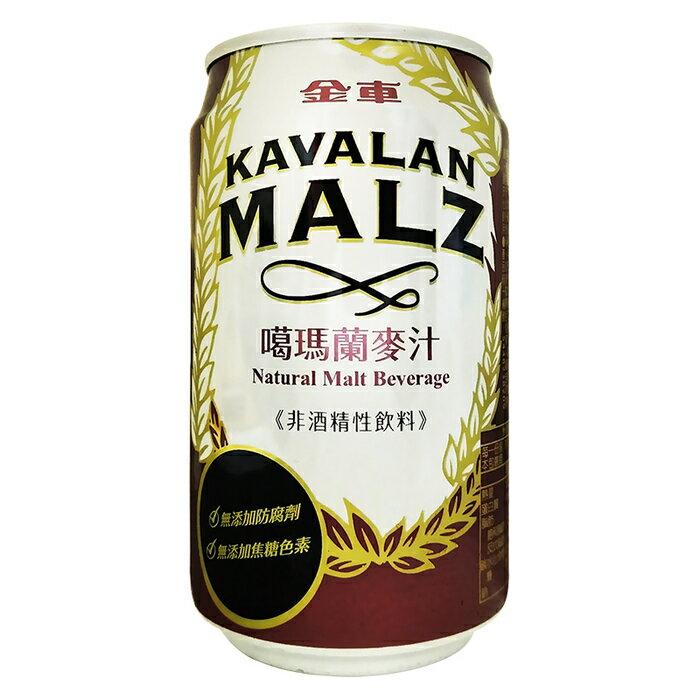 金車噶瑪蘭麥汁310ml(6入)/組【康鄰超市】