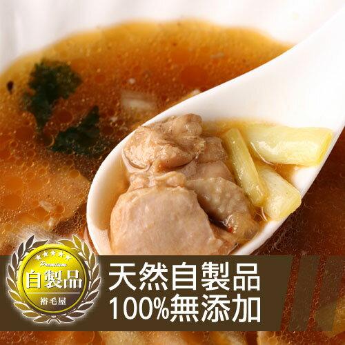 裕毛屋凱福登生鮮超市:麻辣雞湯