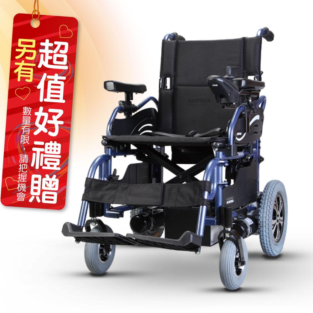 Karma 康揚 電動輪椅 KP-25.2 中短程 輕巧電動輪椅 輔具補助 贈 安能背克雙背墊