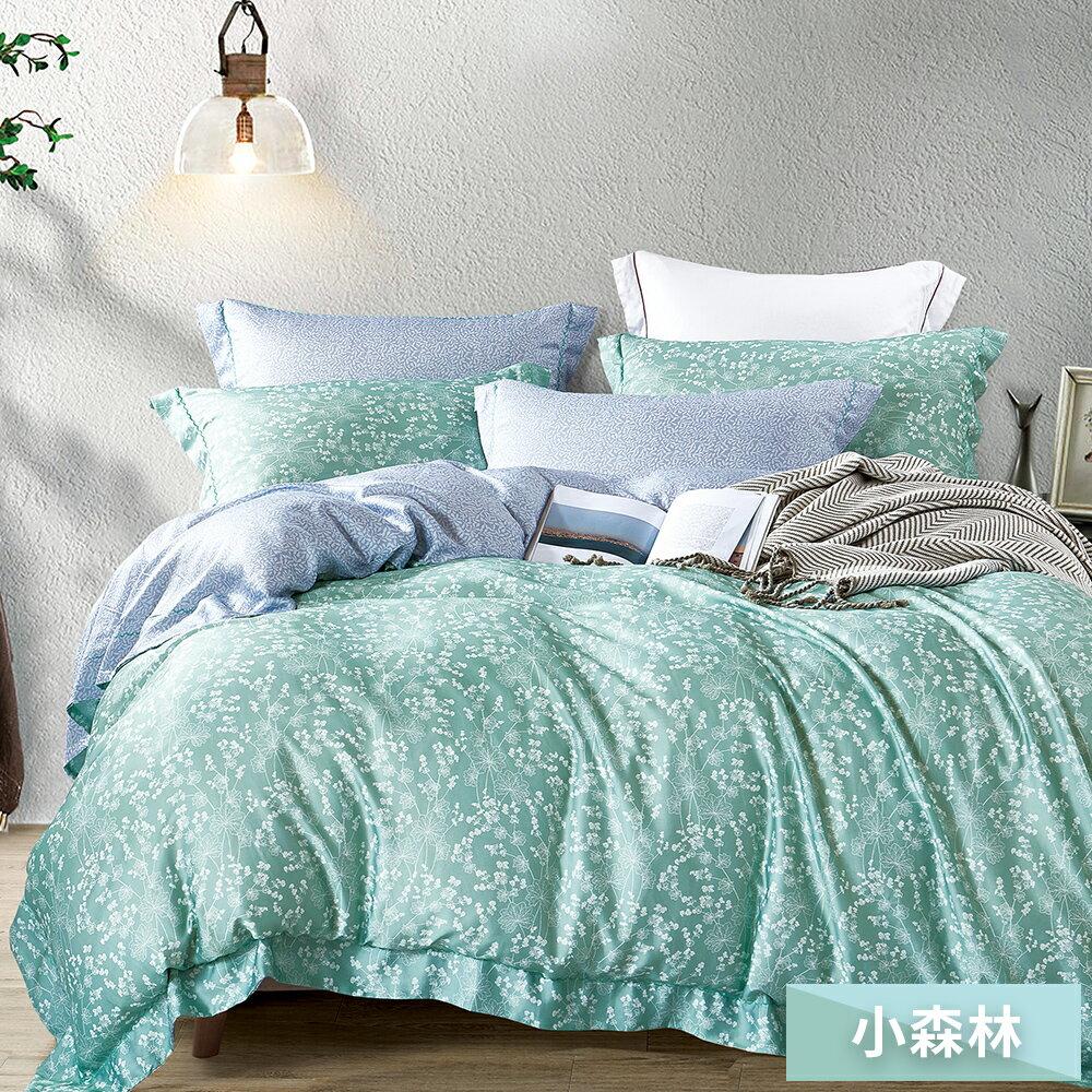 【領券再折$100!】Pure One 100%天絲 TENCEL 單人鋪棉兩用被套 床包三件組 - 多款任選 6