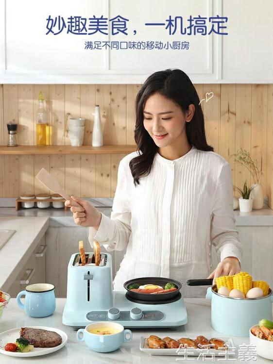 麵包機 Donlim/東菱 DL-3405三明治早餐機多功能家用烤面包機吐司多士爐