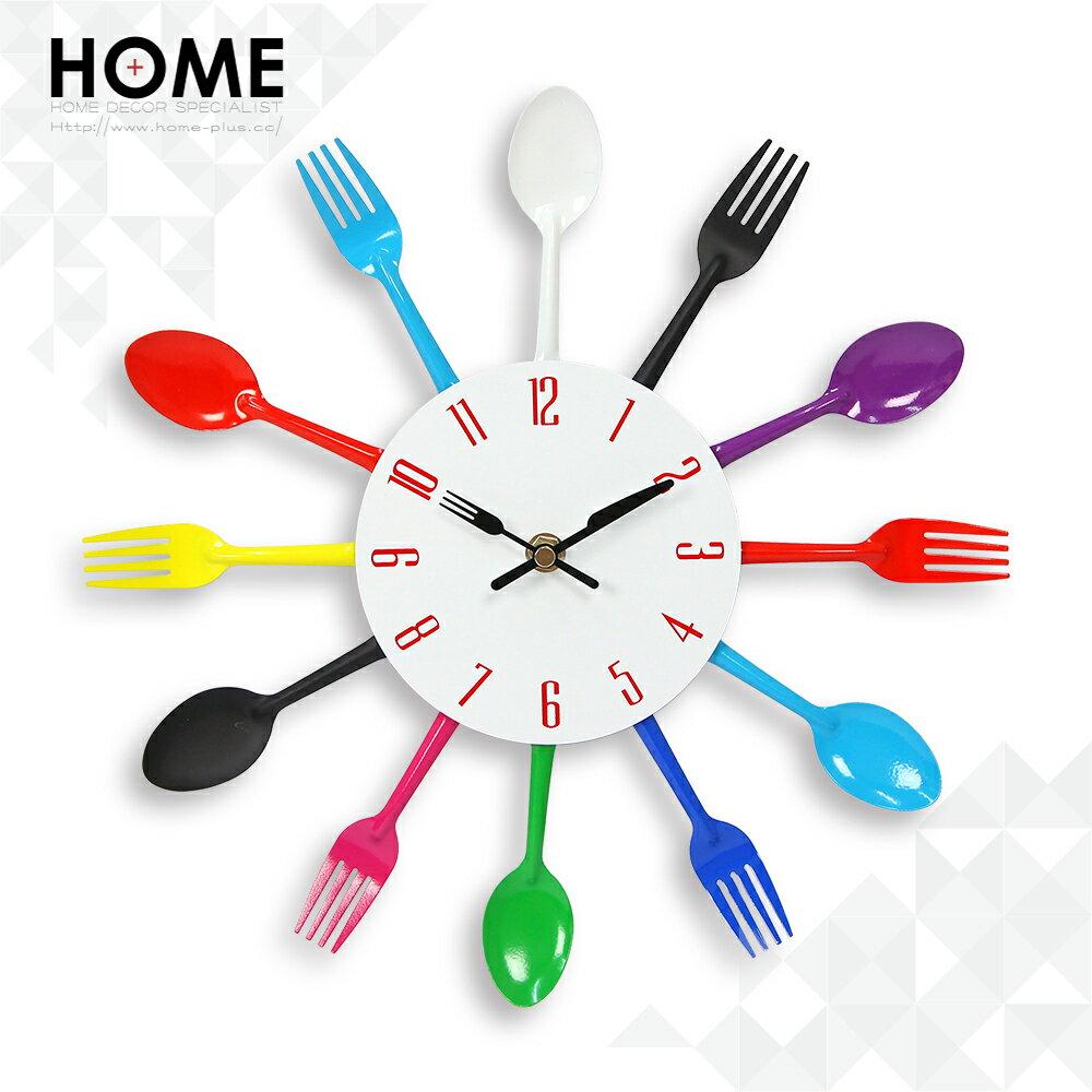 HomePlus 彩色DIY 餐具時鐘 刀叉 湯匙 掛鐘 壁鐘 鐵藝鐘 工業風 鄉村風 設計 家居 裝潢 布置 裝飾 Clock