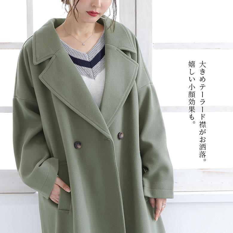 日本osharewalker  /  n'Or 秋冬簡約毛呢大衣外套  /  oen0012  /  日本必買 日本樂天代購  /  件件含運 2