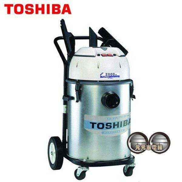 東芝 TOSHIBA雙渦輪乾濕兩用吸塵器TVC-1060
