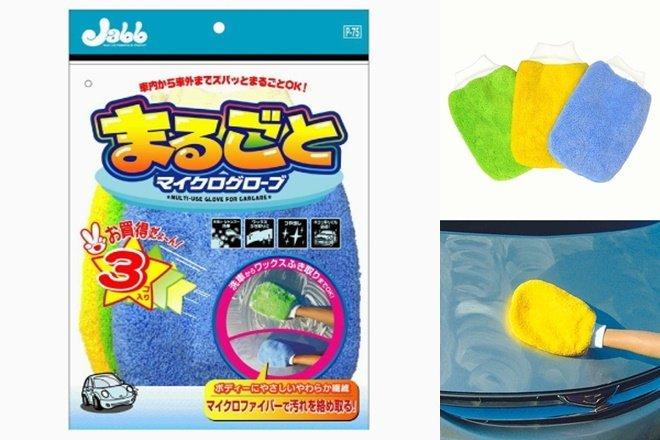 權世界@汽車用品 日本進口 Prostaff Jabb 車身清潔擦拭雙面超細纖維 洗車手套 3入裝 P-75
