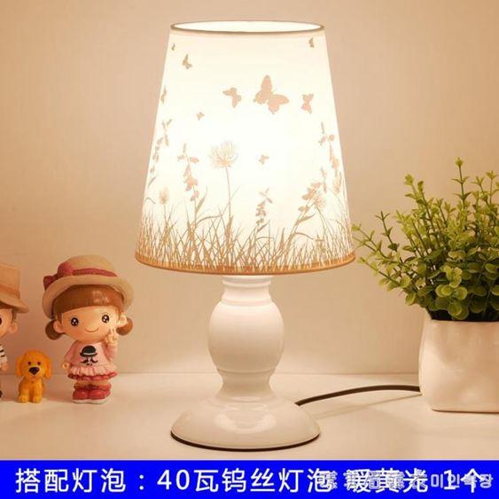 臺燈臥室床頭燈簡約現代溫馨浪漫創意節能小夜燈可調光喂奶護眼燈 NMS漾美眉韓衣