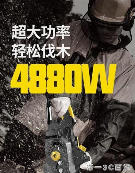 電鋸伐木鋸家用電動鏈條鋸木工手提多 小型手持電鏈鋸砍樹【帝一3C旗艦】YTL-220V