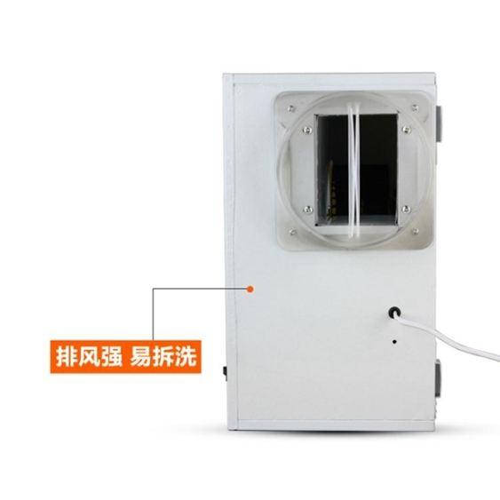 抽煙機壁掛式公寓出租房側吸小尺寸吸抽油煙機大風強力-220V【帝一3C旗艦】YTL