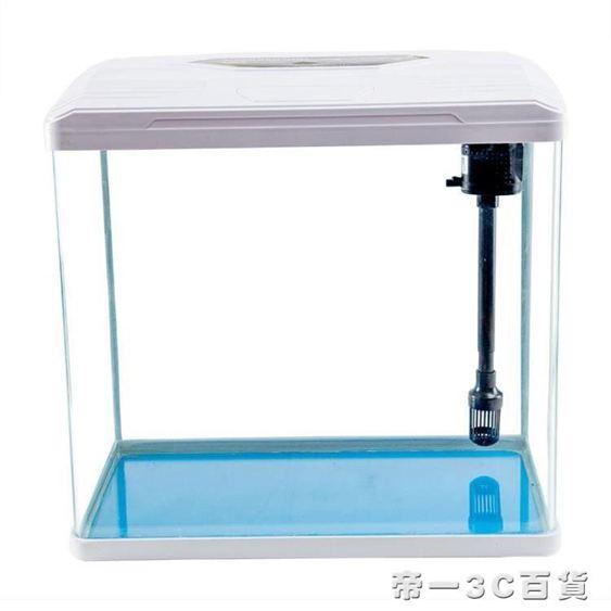 魚缸水族箱小型中型辦公室桌面客廳家用懶人魚缸玻璃金魚缸生態【帝一3C旗艦】YTL 1