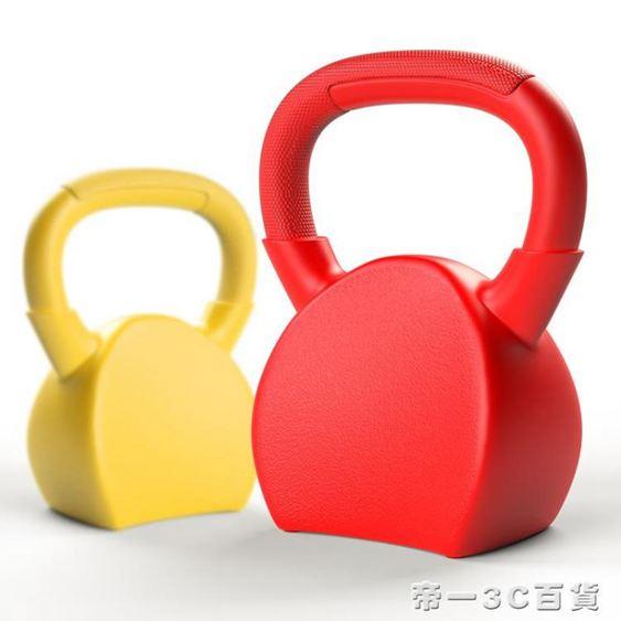 飛爾頓健身壺鈴女性啞鈴男士健身家用5磅4kg6kg競技浸塑提壺鈴球【帝一3C旗艦】YTL 2
