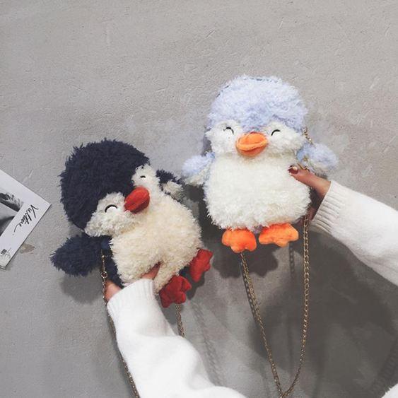 鍊條包 斜背包卡通毛絨鍊條小包包女可愛企鵝手機包2019新品正韓單肩斜挎包【快速出貨】 3