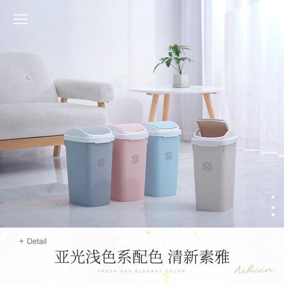 垃圾桶 垃圾筒家用衛生間廚房客廳臥室廁所有蓋帶蓋創意大小號分類 1