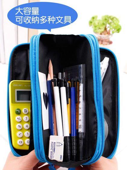 筆袋 筆筒大容量男女高中生文具盒鉛筆盒多功能小學生文具袋鉛筆袋 2