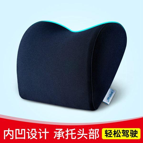 記憶棉汽車枕枕頭車用頸枕頭脖子靠枕車飾品四季 2