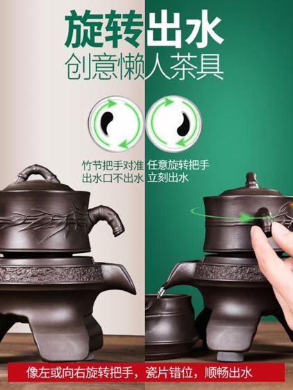 茶具 全半自動懶人茶具套裝小紫砂功夫茶具茶杯配件家用陶瓷泡茶壺神器 2