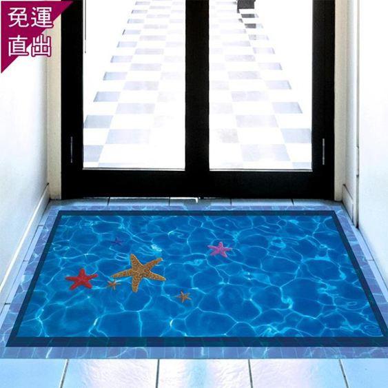窗貼3D立體墻貼衛生間廁所地貼瓷磚貼紙裝飾貼畫地板貼紙防水耐磨自粘【快速出貨】 0