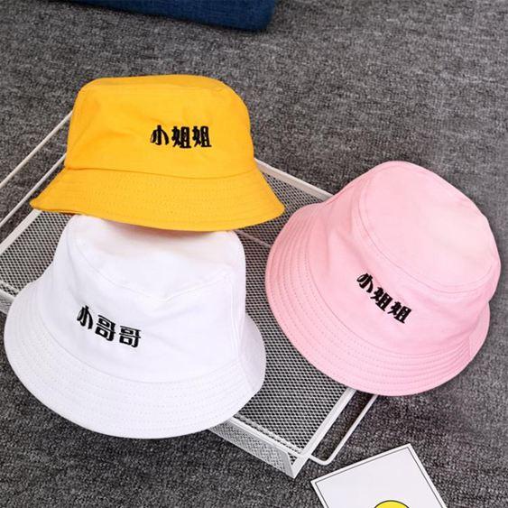 兒童帽 漁夫帽夏季薄款兒童盆帽子中大童太陽春秋夏天男女童防曬遮陽 0
