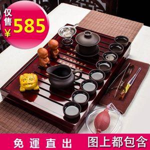茶具 功夫茶具套裝家用簡約泡茶整套紫砂茶壺茶杯小茶臺小茶盤茶道客廳 1