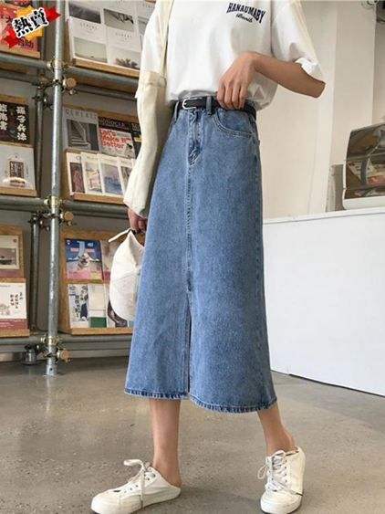 牛仔裙 ins超火牛仔半身裙女夏季新款韓版高腰顯瘦中長款過膝包臀A字長裙 0