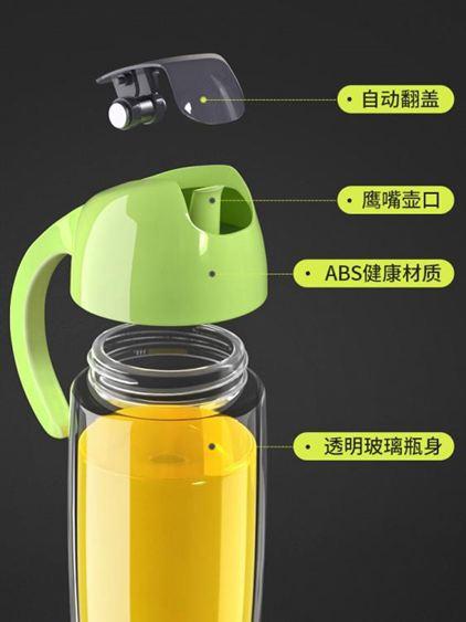油壺 自動開合油瓶防漏玻璃油壺家用裝油瓶醬油瓶廚房用品倒油神器油罐 2