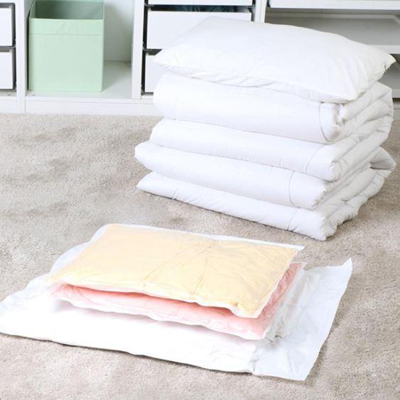 抽氣真空壓縮袋收納袋 棉被子衣物真空袋特大號中號【快速出貨】 0