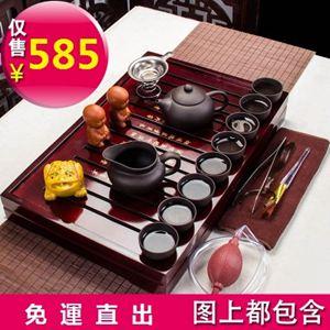 茶具 功夫茶具套裝家用簡約泡茶整套紫砂茶壺茶杯小茶臺小茶盤茶道客廳 0
