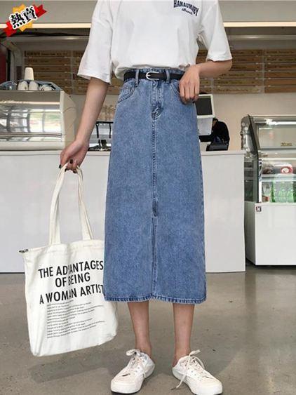 牛仔裙 ins超火牛仔半身裙女夏季新款韓版高腰顯瘦中長款過膝包臀A字長裙 1