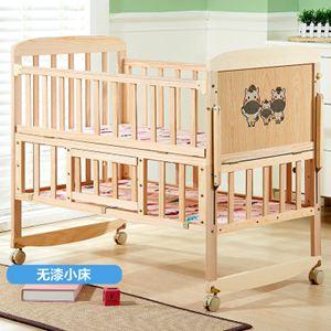搖籃兒童床實木寶寶床可折疊多功能新生兒童床拼接大床無漆小搖床【快速出貨】 0