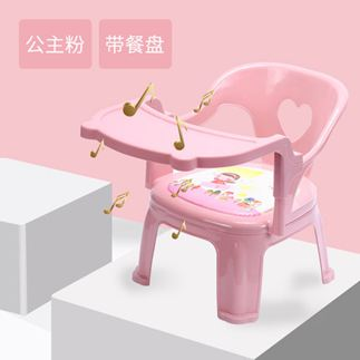兒童餐椅 幼兒兒童寶寶吃飯桌餐椅子卡通叫叫靠背座椅塑料凳子吃飯小板凳 1