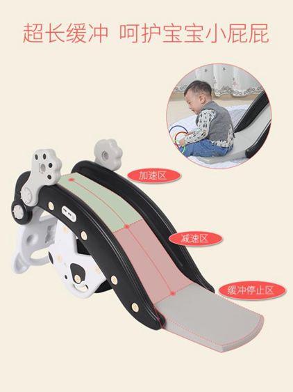 兒童溜滑梯 兒童滑梯二合一兒童玩具多功能組合套裝室內家用小型小孩簡易【快速出貨】 2