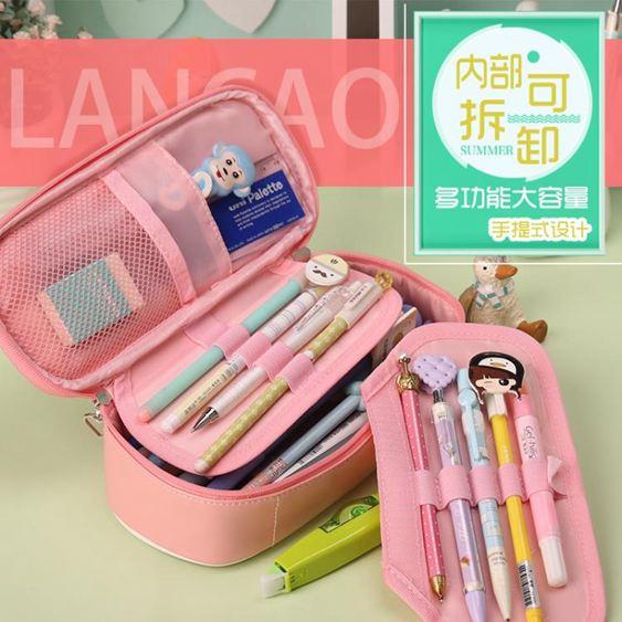筆袋 筆筒小學生筆袋韓國簡約女生大容量文具盒兒童可愛創意鉛筆盒女孩文具袋小清新可愛 2