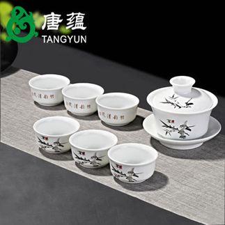 茶具 陶瓷定窯功夫茶具家用茶壺杯蓋碗套裝簡約現代泡茶景德鎮白瓷 0