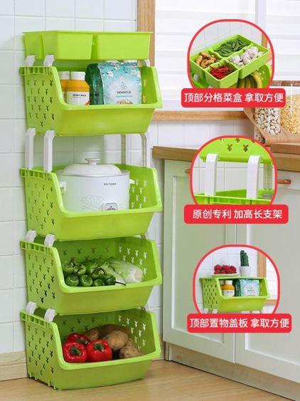 廚房置物架 落地多層陽臺用品家用大全菜籃子蔬菜玩具儲物柜收納架 0