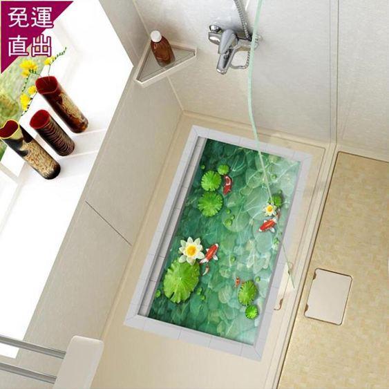 窗貼3D墻貼立體客廳創意地板貼畫洗手間浴室防水耐磨地磚貼防滑地貼墊【快速出貨】 1